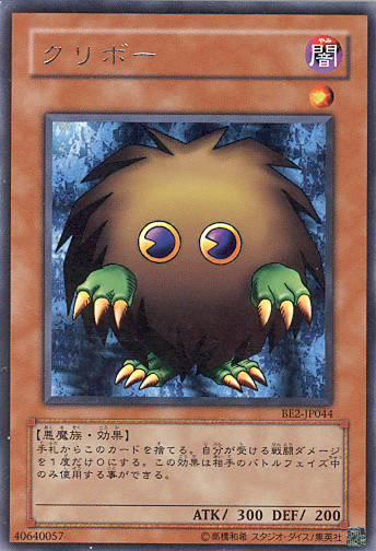リスト 遊戯王 カード